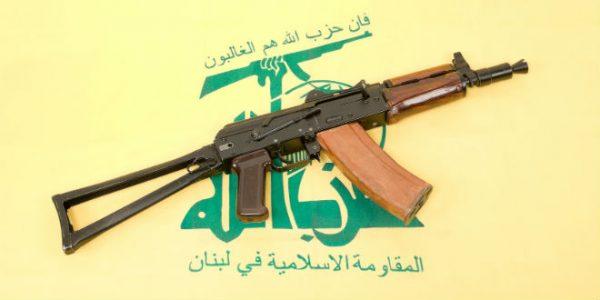 hezbollah flag w real gun