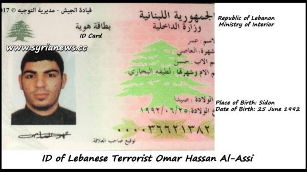 The Suicide Bomber was identified as Omar Hassan Al-Assi from Sidon , south Lebanon
