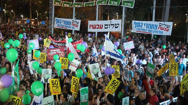 """Thousands of Israelis rallied Saturday in Tel Aviv under the heading """"Two states, one hope,"""" in support of a Palestinian state ahead of the 50th anniversary of Israel's occupation of Palestinian land"""