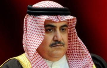 Bahraini Foreign Minister Khaled bin Ahmed al-Khalifa
