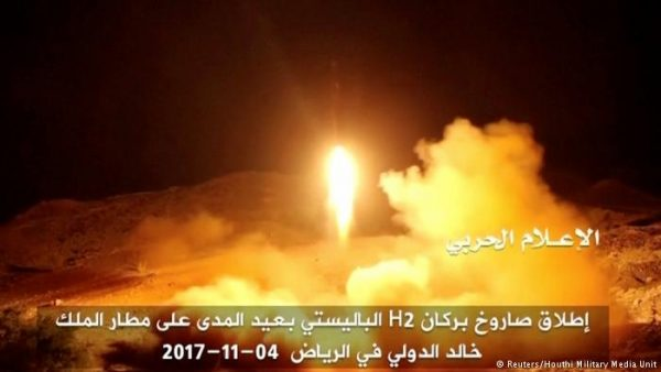 On November 4, 2017 Saudi Arabia intercepted a Burkan 2-H long-range ballistic missile fired from Yemen toward the King Khalid International Airport near the capital, Riyadh. The Missiles have 'Iranian markings'