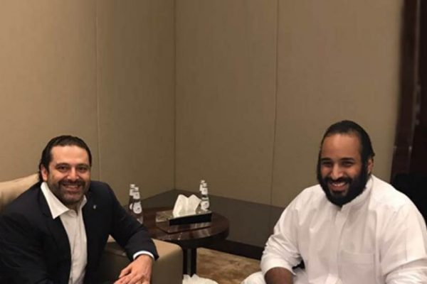 Lebanese newspaper An Nahar reported that resigned PM Saad Hariri had an excellent meeting Friday Nov 17, 2017  with Saudi Crown Prince Mohammad Bin Salman ( MbS)
