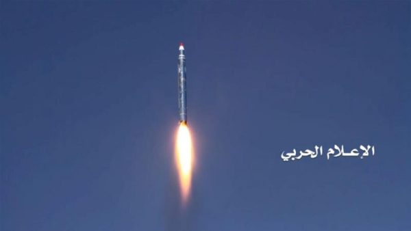 The Houthis said they targeted southern areas of Saudi Arabia with Qasif-1 drones [File: Reuters]