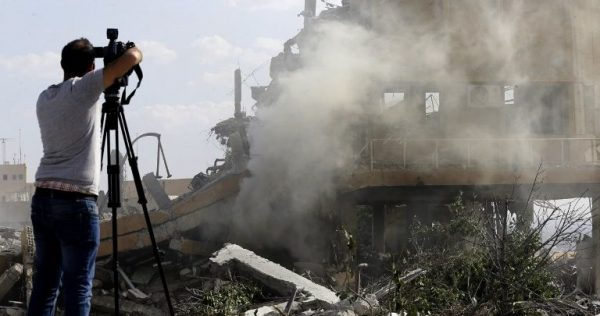 wreckage of a bombed-out  Chemical research lab in Syria