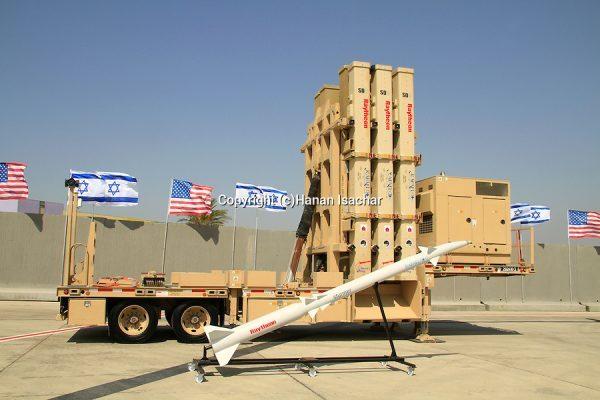 """""""David's Sling"""" (""""Sharvit Ksamim"""") air defense system."""""""