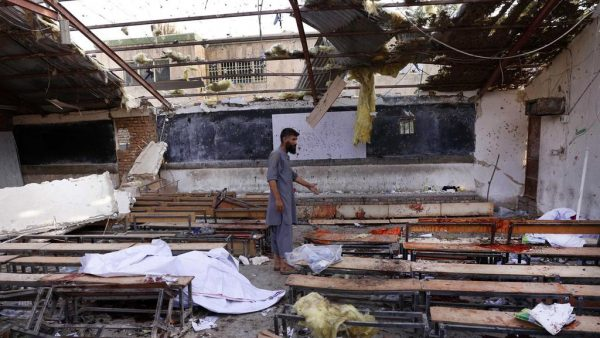 Mawoud education centre  . A suicide bombing in front of the centre in a mainly Shiite area in the Afghan capital, Kabul, on Wednesday killed at least 48 people and wounded 67, according to Afghan officials Aug 15, 2018