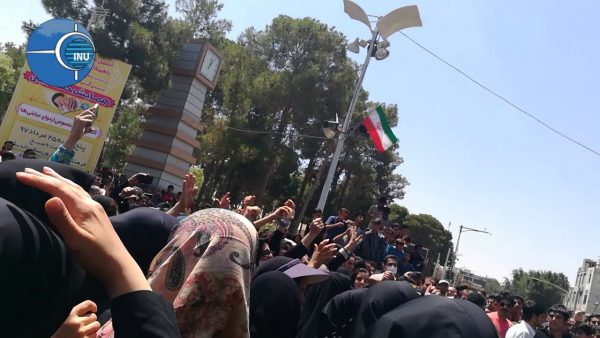 PROTESTS AGAINST IRANIAN REGIME IN ISFAHAN