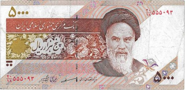 5000 rial . The 5000 Rial banknote was worth over $70 before the islamic regime took over in 1979. today it is worth less than 20 US cents. The rial has been steadily  falling against the US Dollar after the Trump administration slapped back sanctions this month after withdrawing from the 2015 international nuclear deal with Iran.