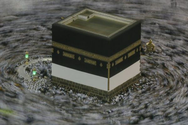 Close up of Kaaba (Kaabah) in Makkah, Saudi Arabia.