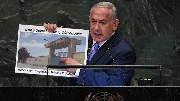 IRAN SECRET NUCLEAR WAREFOUSE