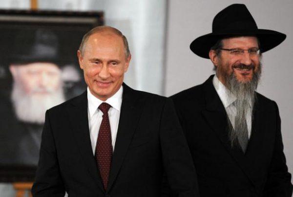 Rabbi  Berel Lazar with president Putin of Russia