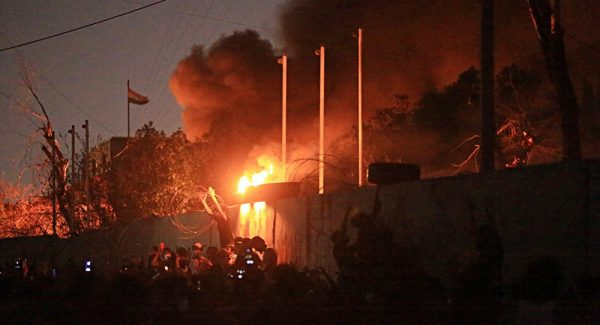 Protesters in Basra, Iraq Reportedly Set Iranian Consulate on Fire (PHOTO)