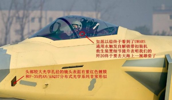 China's J-20 stealth jet fighters appear to have knockoffs of two American jet fighter technologies. (Chaoji Da Benying) more >