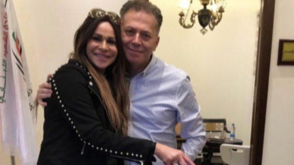 Elie Samaha, a U.S. citizen, and Lara Samaha