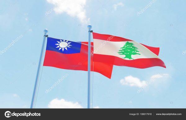 LEBANON AND TAIWAN FLAGS