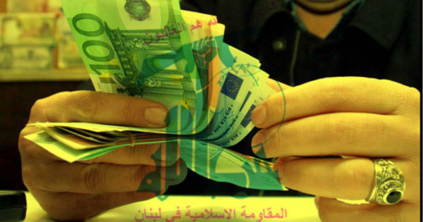 hezbollah money laudering