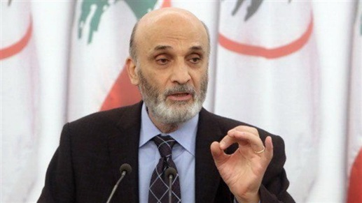 Image result for geagea angry""