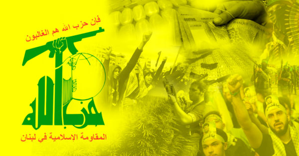 A Documentary Discloses Hezbollah's Drug Trade, Money Laundering Links