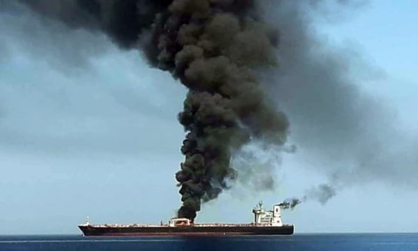 A grab from Iranian state TV that it says shows smoke billowing from one of two tankers that sent out distress calls in the Gulf of Oman on Thursday. Photograph: HO/AFP/Getty Images