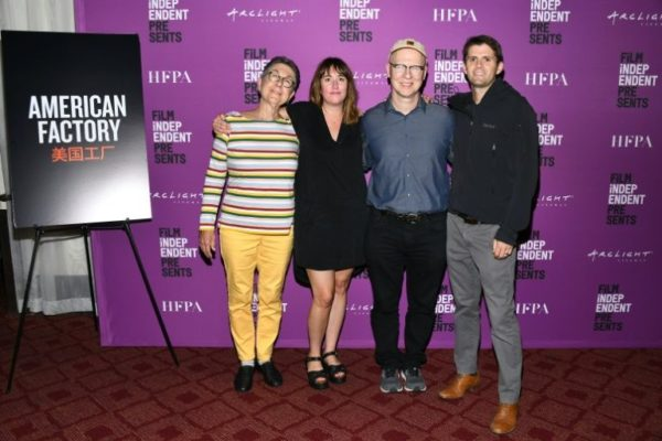 """L-R: Julia Reichert, Lindsay Utz, Steven Bognar and Chad Cannon pose at a special screening of """"American Factory"""" in Hollywood, California (AFP Photo/Araya Diaz)"""