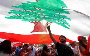 لبنان ينتفض Lebanon revolts 2.jpg