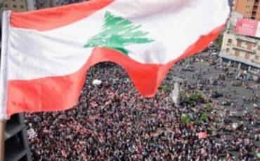 لبنان ينتفض Lebanon revolts 5.jpg