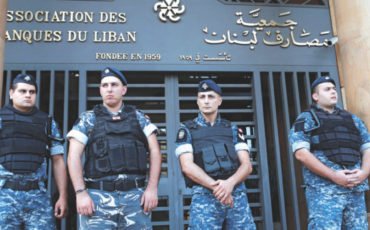Lebanese police stand outside the entrance of the Association of Banks in downtown Beirut