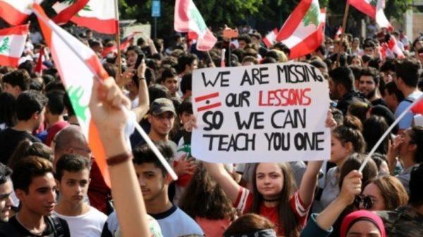 Students take to Lebanon streets as protests grow