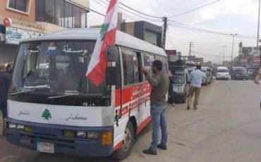 bus-of-revolution-lb-1