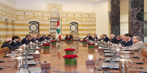 Meeting at Baabda Palace to discuss the financial situation in Lebanon and measure that should be taken by the banks and central bank