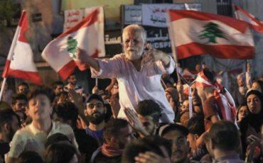lebanese protester