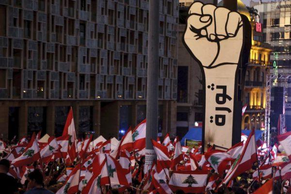 lebanon revolution